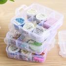 [小] 三層可拆自由分離盒 透明塑膠多用收納盒 首飾盒 (小18格) 透明色