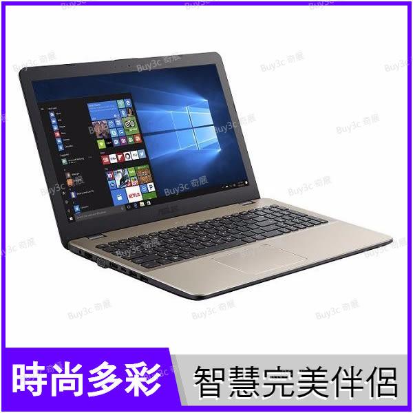 華碩 ASUS X542UR-0021C7200U 金【i5 7200/15.6吋/NV 930 2G獨顯/Full-HD/Win10/Buy3c奇展】X542 X542U