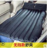 氣墊床 車載充氣床汽車用品床墊後排旅行床轎車中後座SUV睡墊氣墊車震床 居優佳品igo