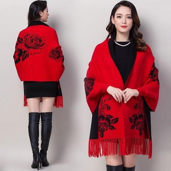 2021款秋冬季帶袖子披肩牡丹提花雙面針織羊毛中長款斗篷開衫外套 韓國時尚週