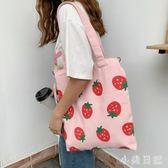草莓帆布包斜挎女日系夏天小清新ins百搭韓版學生上課單肩手提袋 aj12035『小美日記』