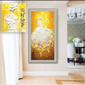 芭蕾舞者手繪油畫歐式客廳裝飾畫北歐玄關抽象掛畫走廊人物發財樹