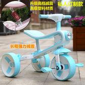 兒童三輪車腳踏車1-3-2-6歲大號摺疊平衡車小孩寶寶滑行自行車子 NMS 露露日記