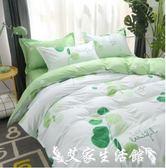 被套床上全棉純棉ins床單夏季簡約宿舍學生單人被套igo  艾家生活館