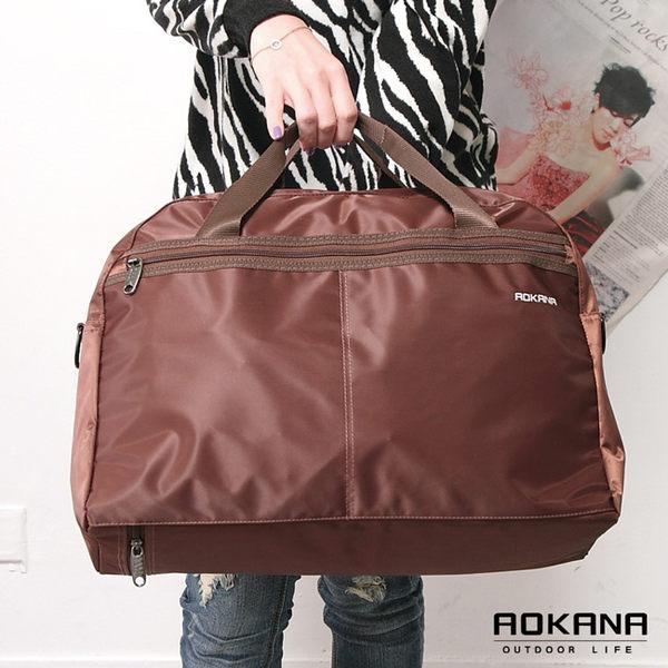AOKANA奧卡納 MIT台灣製造輕量防潑水中型旅行袋(咖)03-009
