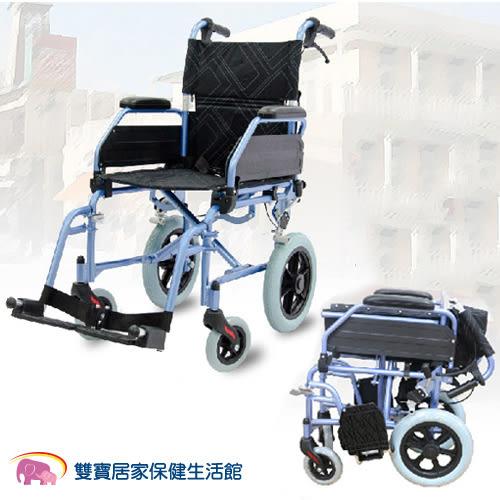 【贈好禮】必翔 輕量型移位式鋁合金輪椅 PH-163B 看護型 輕量型輪椅 外出型
