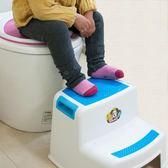 馬桶凳階梯凳腳踏凳塑料凳子洗手墊腳凳寶寶浴室防滑增高梯凳【極簡生活館】
