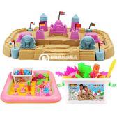 太空玩具沙子套裝魔力安全無毒兒童男孩女孩寶寶散沙橡皮彩泥-Rtwj4