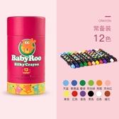 12色蠟筆兒童安全無毒可水洗旋轉畫筆套裝 一木良品