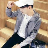 夾克外套男士夾克秋冬季男裝加厚外套青年韓版修身休閒學生運動棒球服潮流  夢想生活家