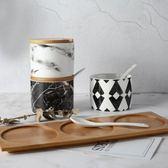北歐陶瓷調料盒套裝家用創意大理石紋調料瓶調味盒廚房用品調味罐