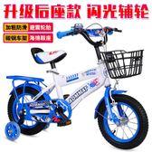 兒童自行車3-6-9歲男孩女孩12寸14寸16寸18寸20寸童車腳踏車單車 艾尚旗艦店