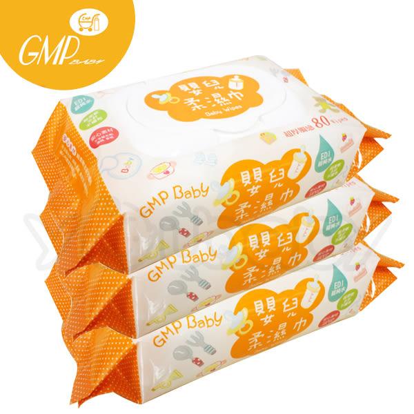 西川 GMP baby 嬰兒柔溼巾 加蓋超厚超純水80抽*3包