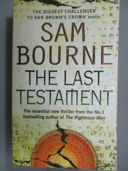 【書寶二手書T4/原文小說_LDJ】The Last Testament_Sam Bourne