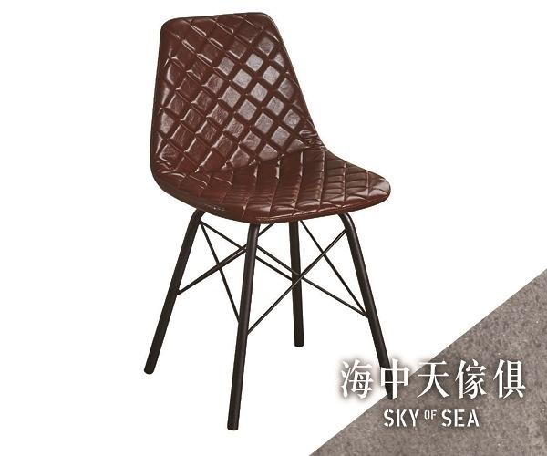 {{ 海中天休閒傢俱廣場 }} G-25 摩登時尚 餐椅系列 933-11 韋恩咖啡皮餐椅