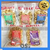CR香脆豬皮 60g/包 五種口味 蒜味/酸味/辣味/原味/招牌 | OS小舖