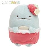 日本限定 SAN-X 角落生物 蜥蜴 草莓版 玩偶娃娃 14cm