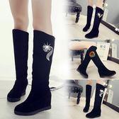 膝上靴過膝女靴子秋冬新款女靴坡跟內增高平底長筒靴百搭加絨騎士靴 喵小姐