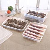廚房冰箱生鮮果肉收納盒帶蓋瀝水保鮮盒可速凍不黏底餃子盒密封盒【購物節限時優惠】