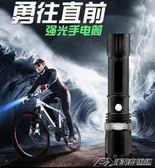 山地自行車燈前燈強光遠射車載充電手電筒超亮防雨led照明燈騎行  潮流前線