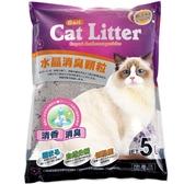 【寵物王國】CARL卡爾-奈米銀雙效清香貓砂(添加水晶消臭顆粒)5L