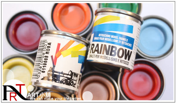 『ART小舖』義大利Maimeri美利 idea 模型油性漆(琺瑯漆)17ml/單瓶自選 金屬色
