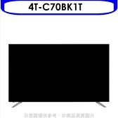 《結帳打9折》夏普【4T-C70BK1T】70吋4K聯網電視回函贈