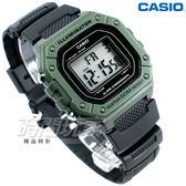 W-218H-3A 復古方型設計 數位電子錶 女錶 男錶 學生錶 防水 軍綠色 多功能野戰電子錶 CASIO卡西歐