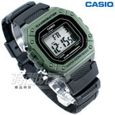 CASIO卡西歐 W-218H-3A 復古方型設計 數位電子錶 女錶 男錶 學生錶 防水 軍綠色 W-218H-3AVDF