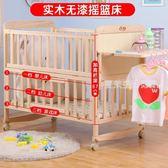 嬰兒床 智童松木嬰兒床實木無漆童床BB寶寶床搖籃多功能拼接大床新生兒床·夏茉生活IGO