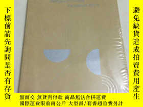 二手書博民逛書店Jiangsu罕見Province Yearbook 2014江