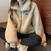 秋冬新款韓版寬鬆休閒洋氣毛絨夾克外衣時尚立領羊羔毛外套女 雅楓居