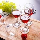 紅酒杯家用組合裝無鉛洋酒杯雞尾酒杯歐式葡萄酒杯6只裝【全館滿一元八八折】