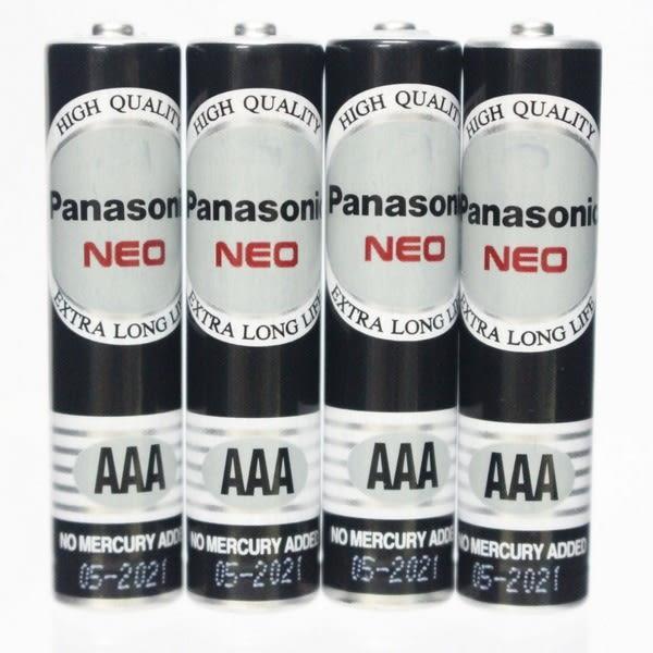 Panasonic 國際牌 AAA-4號環保電池(黑色)/一小包4個入{定70} 1.5V 4號電池