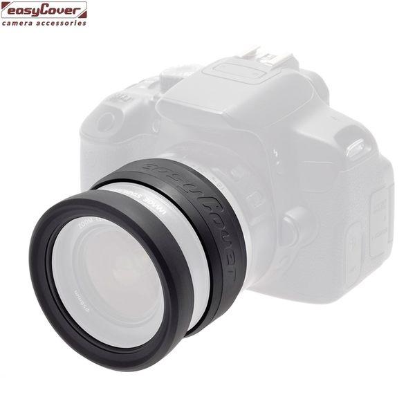 又敗家@easyCover彈性矽膠52mm鏡頭保護套Lens Rim保護光圈環對焦環保護環保護圈鏡頭金鐘套鏡頭防撞套