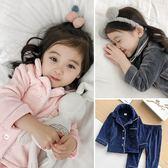 兒童家居服珊瑚絨秋冬季女童保暖睡衣加絨款加厚冬裝寶寶男童套裝 美芭
