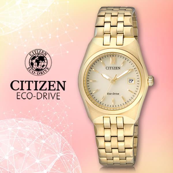 CITIZEN 星辰 手錶專賣店EW2292-67P  女錶  Eco-Drive光動能錶 不鏽鋼錶帶 金 水晶玻璃鏡面 防水100米