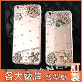 Realme X50 Pro 華碩 ZS630KL vivo X60 Pro 紅米 Note 9 小米 10T 皇冠系列 手機殼 水鑽殼 訂製