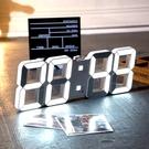 3D立體 LED數位鬧鈴時鐘 科技電子鐘 電子鬧鐘 掛鐘