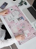 鼠標墊 超大防水耐臟鼠標墊子ins風 女寫字辦公室電腦大號鍵盤桌面書桌墊  美物 99免運