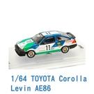 現貨 INNO64 1/64 TOYOTA 豐田 Corolla Levin AE86