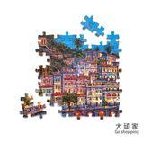 拼圖框 木質拼圖1000片成人減壓兒童益智創意玩具送女生卡通動漫 多色