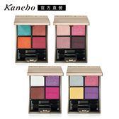 Kanebo 佳麗寶 LUNASOL晶巧霓光眼彩盒6.7g(4色任選)