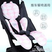 嬰兒涼席3D透氣推車席坐墊新生兒寶寶餐椅座椅冰絲涼席夏清涼通用『CR水晶鞋坊』igo