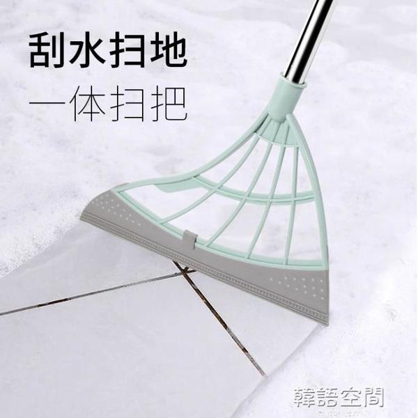 新款網紅魔術掃把 家用韓國黑科技掃把地刮 創意硅膠魔法刮水拖把【2組裝】