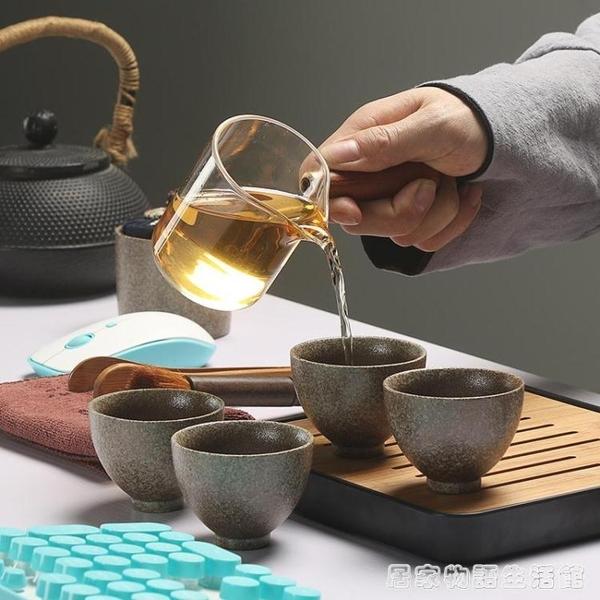 旅行便攜式功夫套裝簡易家用粗陶玻璃帶簡約茶壺泡紅茶普洱茶茶具  HM 居家物語