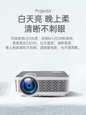投影儀 F10高清智能wifi家庭影院墻上看電影手機投影一體機4K超清小型電視1080P投影儀 霓裳細軟