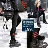 克妹Ke-Mei【AT49951】歐美時尚辛辣龐克火焰圖騰內搭彈力緊身褲