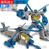 合金變形玩具金剛加大黃蜂混天合體汽車機器人模型手辦 DJ10520『麗人雅苑』