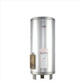 FB分享拿500元(無安裝)喜特麗【JT-EH130B-X】30加侖直立落地款定溫定時型電熱水器